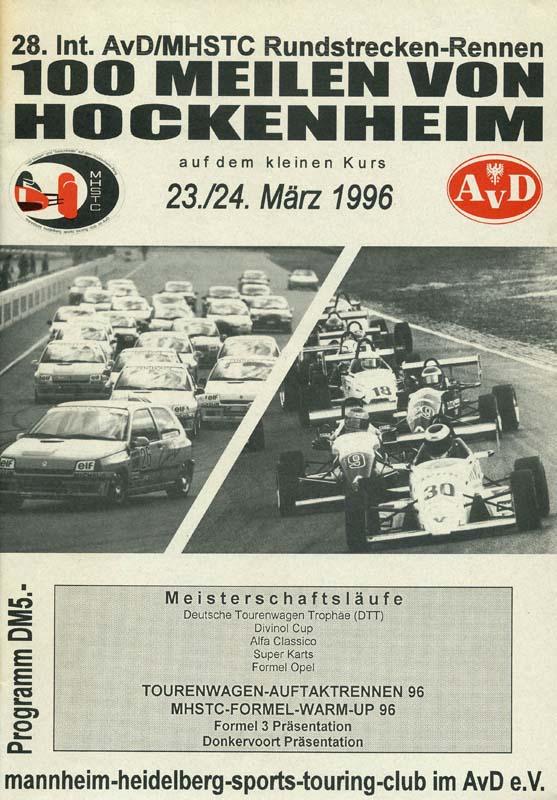24.03.1996 - Hockenheim