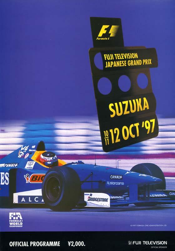 12.10.1997 - Suzuka