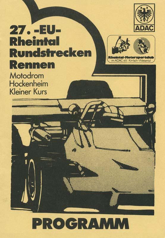 15.11.1997 - Hockenheim