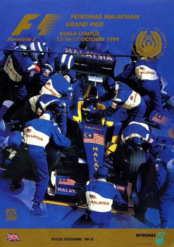 17.10.1999 - Kuala Lumpur