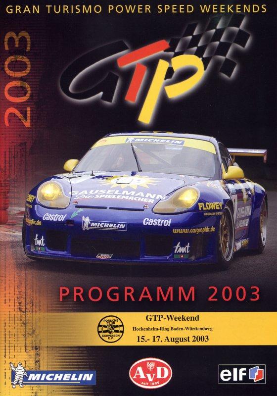17.08.2003 - Hockenheim