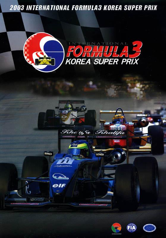 23.11.2003 - Changwon