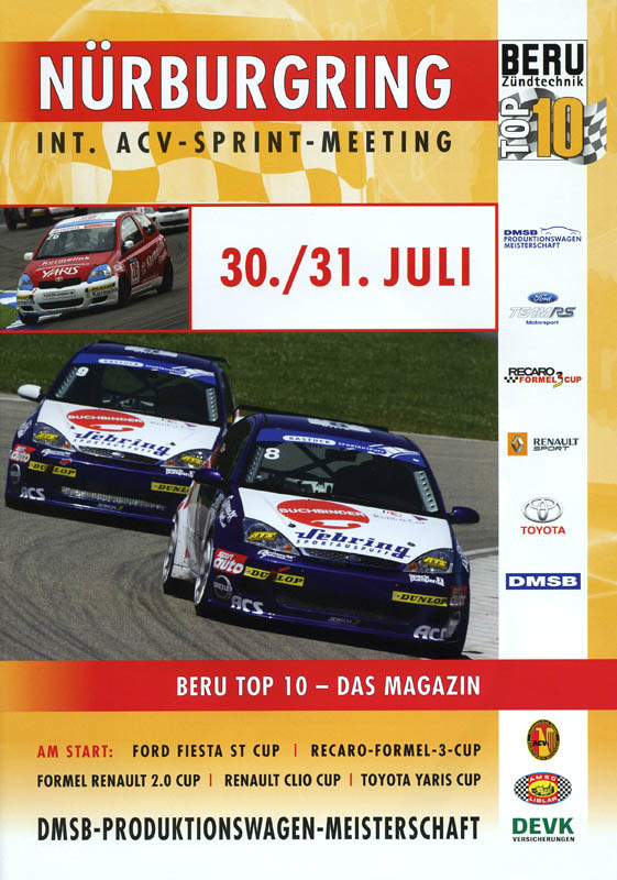 31.07.2005 - Nürburgring
