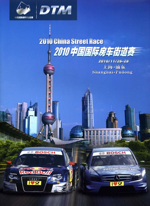 28.11.2010 - Shanghai