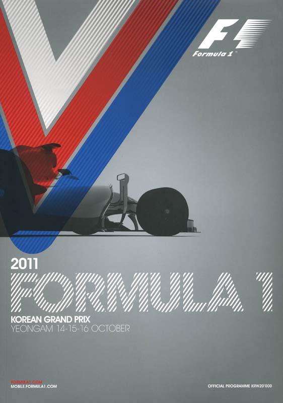 16.10.2011 - Yeongam