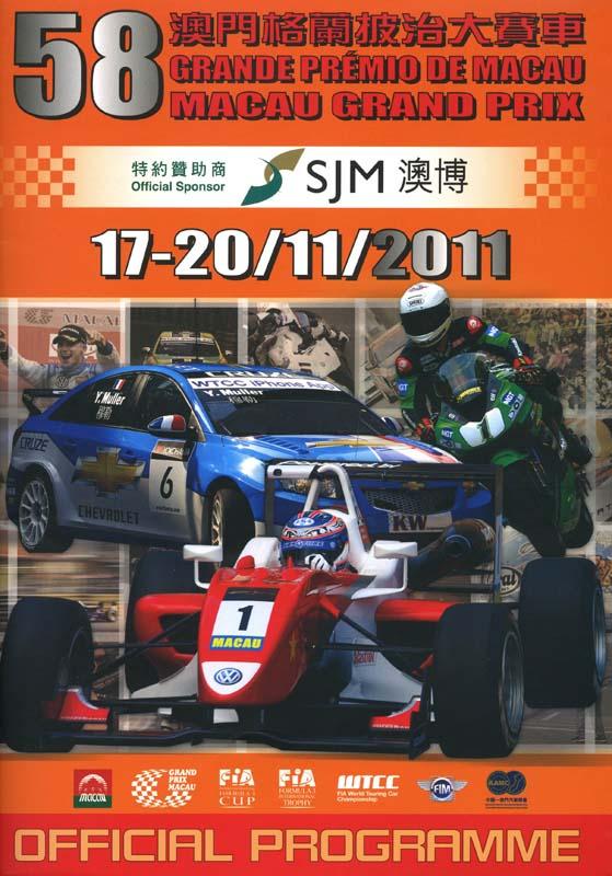 20.11.2011 - Macau