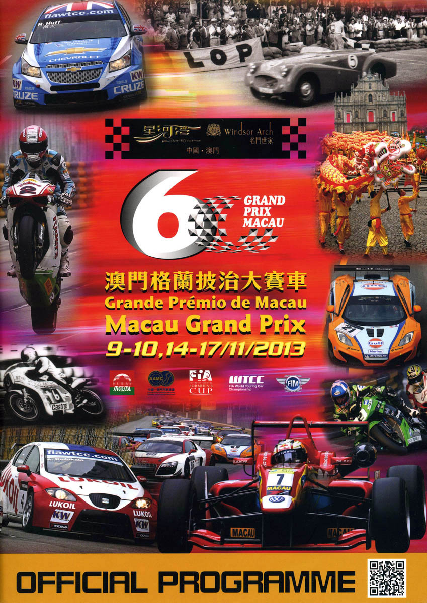 17.11.2013 - Macau