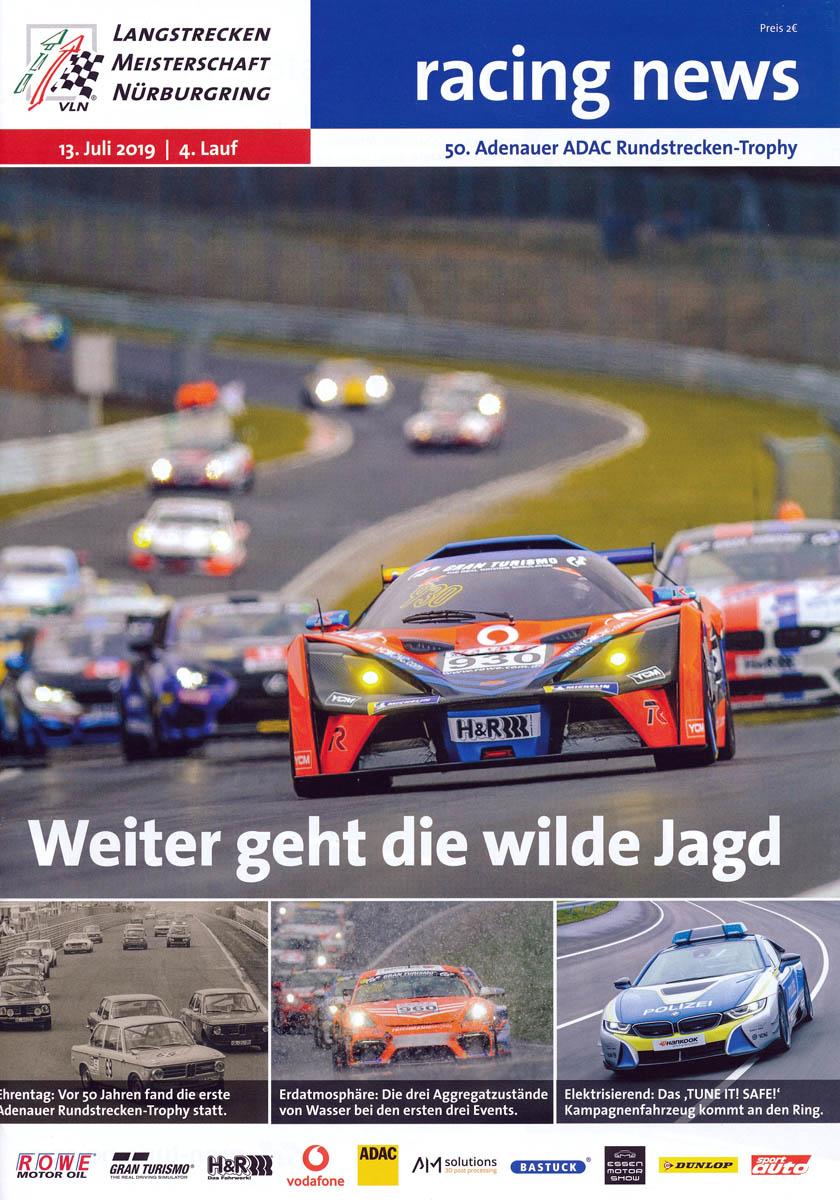 13.07.2019 - Nürburgring