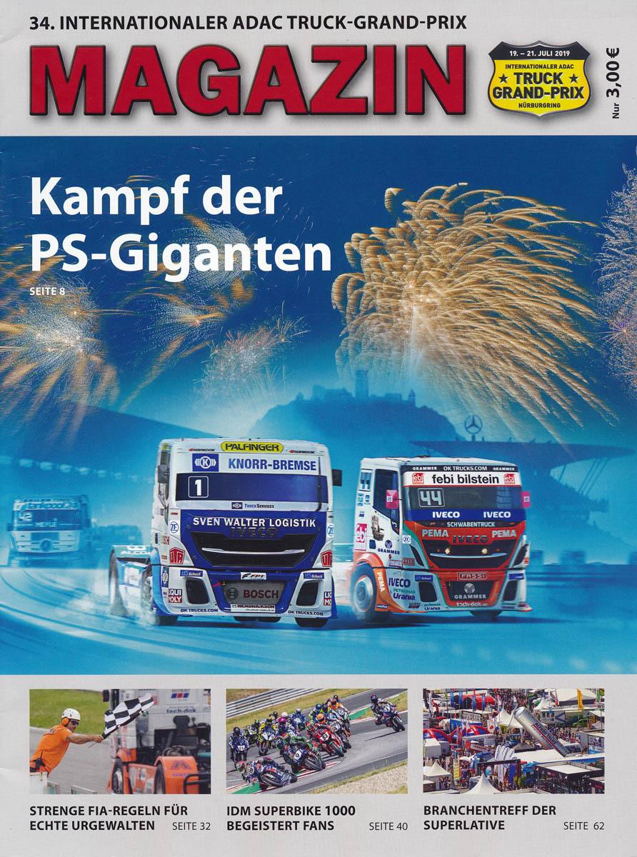 21.07.2019 - Nürburgring