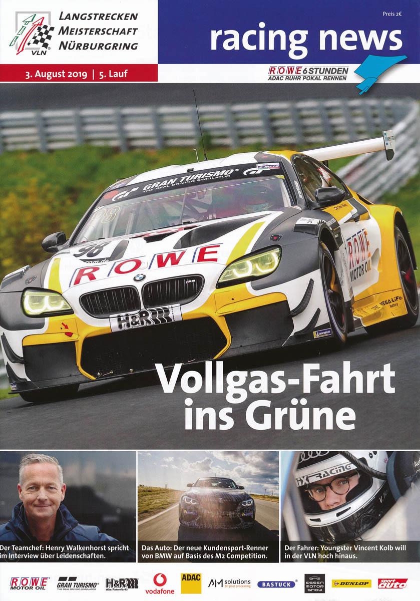 03.08.2019 - Nürburgring