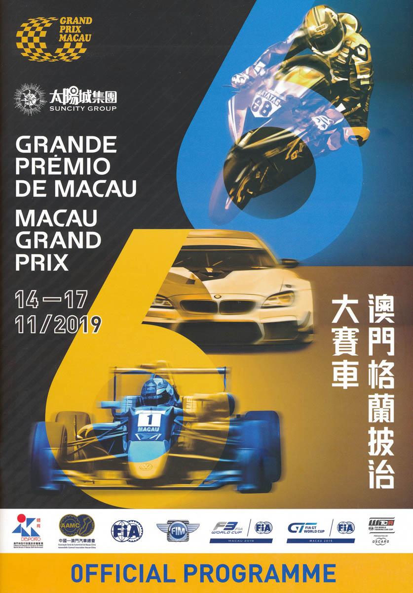 17.11.2019 - Macau