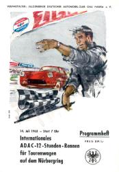 14.07.1963 - Nürburgring