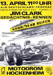 13.04.1969 - Hockenheim