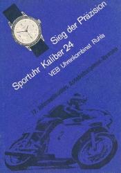 14.09.1969 - Dresden