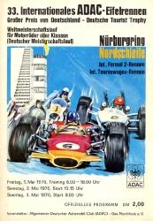 03.05.1970 - Nürburgring