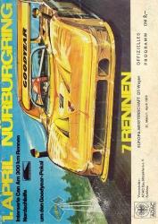01.04.1973 - Nürburgring