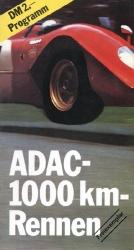 27.05.1973 - Nürburgring