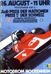 26.08.1973 - Hockenheim