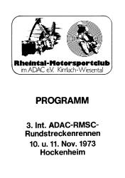 11.11.1973 - Hockenheim
