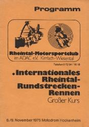 09.11.1975 - Hockenheim