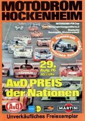 29.08.1976 - Hockenheim