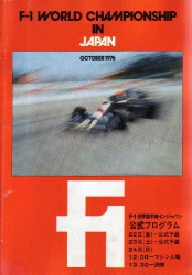 24.10.1976 - Fuji