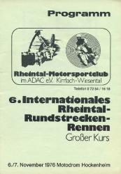 07.11.1976 - Hockenheim