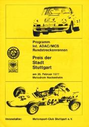 26.02.1977 - Hockenheim