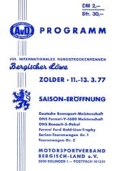 13.03.1977 - Zolder