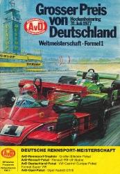 31.07.1977 - Hockenheim
