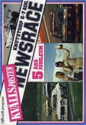 07.08.1977 - Knutstorp