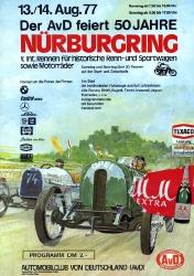 14.08.1977 - Nürburgring