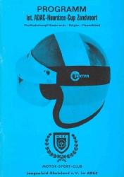 14.08.1977 - Zandvoort