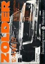 14.08.1977 - Zolder