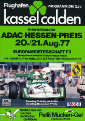 21.08.1977 - Kassel-Calden