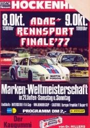 09.10.1977 - Hockenheim