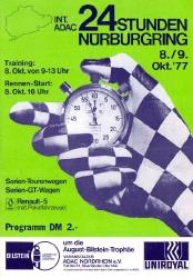 09.10.1977 - Nürburgring