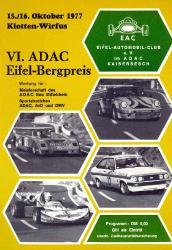 16.10.1977 - Eifel Bergpreis