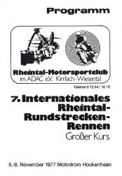 06.11.1977 - Hockenheim