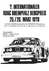 26.03.1978 - Rheinpfalz