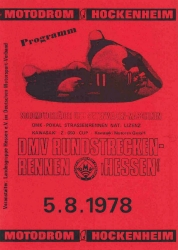 05.08.1978 - Hockenheim