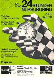 08.10.1978 - Nürburgring