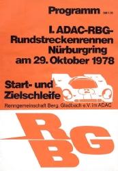 29.10.1978 - Nürburgring