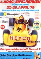 29.04.1979 - Nürburgring