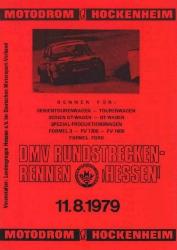 11.08.1979 - Hockenheim