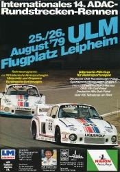 26.08.1979 - Ulm-Leipheim