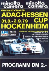 02.09.1979 - Hockenheim