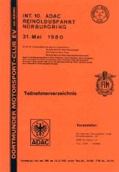 31.05.1980 - Nürburgring