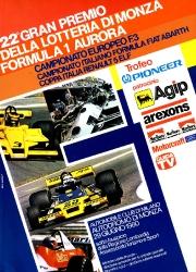 29.06.1980 - Monza