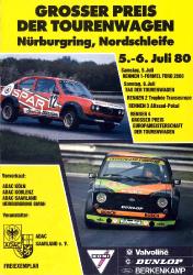 06.07.1980 - Nürburgring